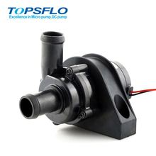 Brushless DC Electric car water pump