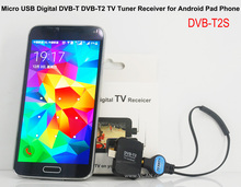 Auto Mobile Portable Android 2 mhz DVB-T2S DVBT DVBT2 Smart Micro USB Digital TV Tuner Mini Box Receiver For Android Pad Bus