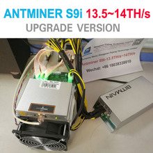 2018 New Bitmain Antminer S9 13.5Th/s~14Th/s For Upgrade Version S9i Bitcoin miner BTC mining Machine