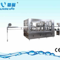 2018 Hot sale bottle pure water production line for sale
