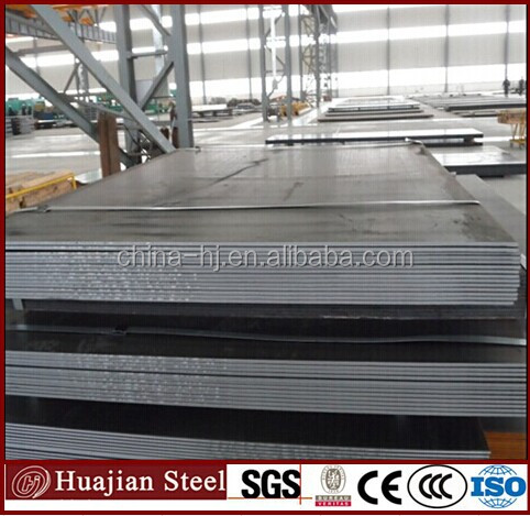 hot rolled iron and steel plate plate