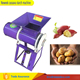 NEWEEK home use potato crushing potato extracting machine