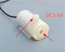 Quiet submersible pump mini pump DC3V 5V computer water cooling mobile phone charger or USB drive