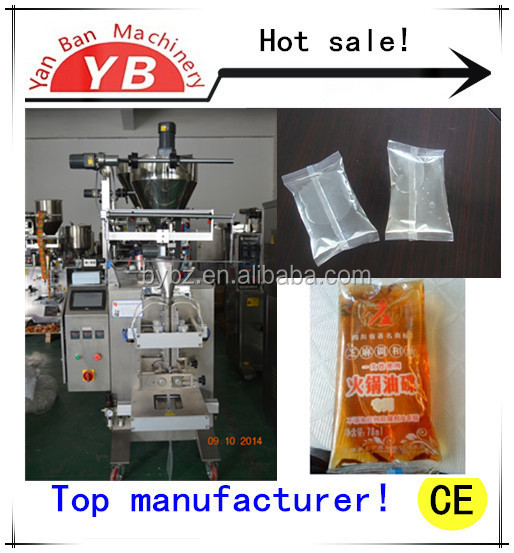 YB-688J Beverage,Commodity,Food Application and New Condition liquid pouch packing machine