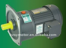 small geared motors