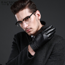 Factory Supply Men's Black Real Leather Winter Gloves With Velvet Lining