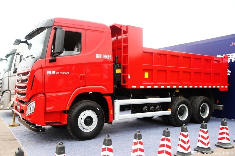 china CIMC HYUNDAI 6 wheel mini cargo truck low price sale