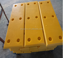 Uhmwpe/HDPE marine fender panel/pad/board/sheet
