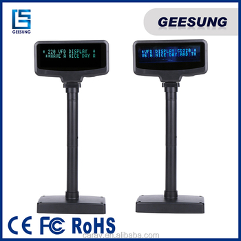 POS Customer Display VFD Display VFD Pole Display