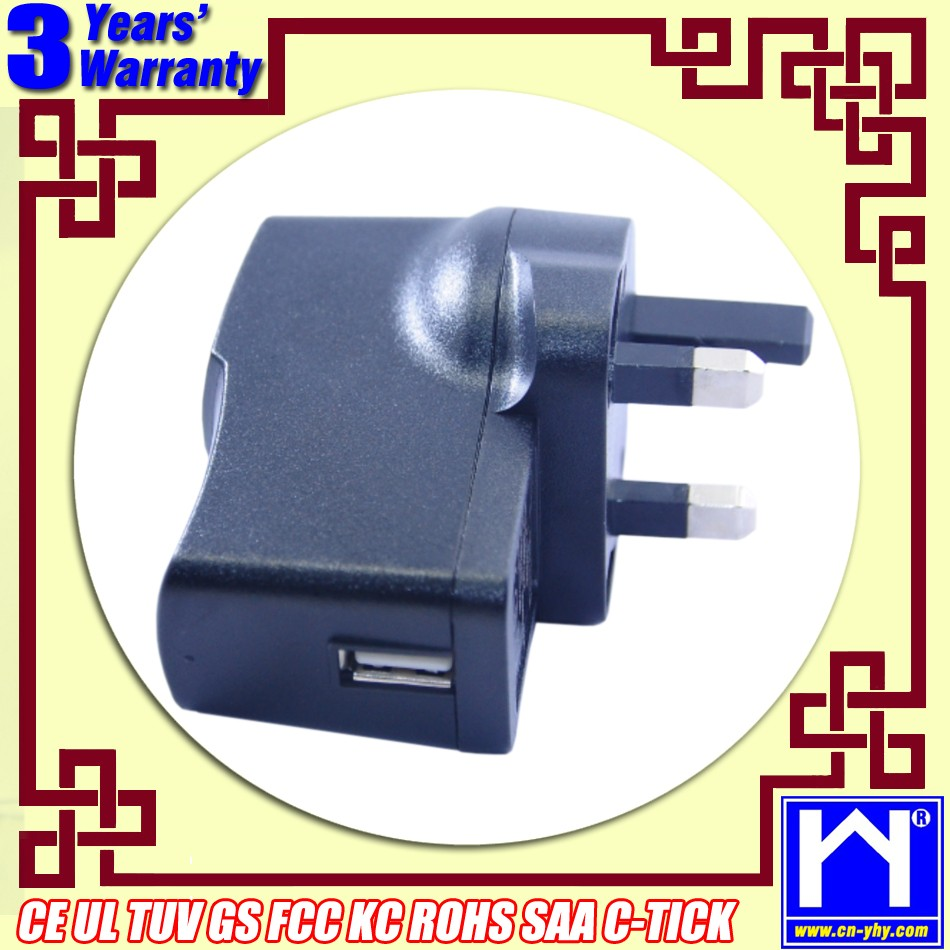 cell phone universal charger adapter for portable dvd player