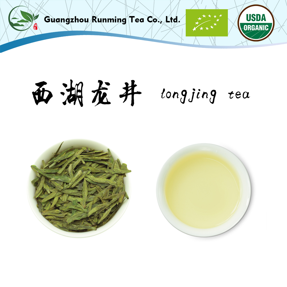 OME Wholesale Chinese Hangzhou West Lake Quality Green Tea Slimming Tea/dragon well tea/longjing tea