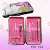 Professional Portable Manicure Tool Carbon steel 7 pcs Manicure set Wholesale