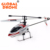 GLOBAL DRONE WLtoys V911 with 2.4GHz 4CH Single Blade Propeller remote helicopter With 4 CH helicopter engine