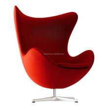 Scandinavian living room high wing back chair Arne Jacobsen egg chair