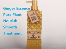Ginger Essence Shampoo anti dandruff shampoo avocado wholesale price hair rebonding for men