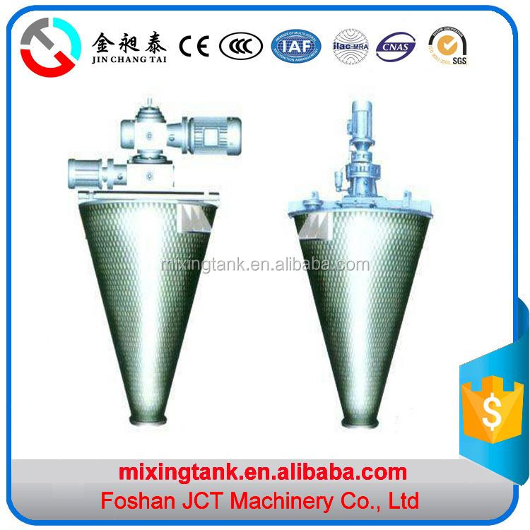 2016 mixing tank for beverage making powder for milk,washing,dyes,desiccant