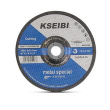 KSEIBI High Performance China 5 inch Abrasive Metal Cutting Disc For Metal &amp; Steel Cutting <strong>Wheel</strong>