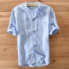 short sleeve chinese collar solid color linen boys shirt