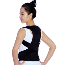 Universal Comfortable Adjustable Back Pain Reilef Posture Corrector Clavicle Lumbar Support Brace