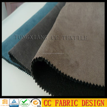 100% polyester Suede fabric /Eco-friendly high color fastness printing suede fabric/Mordern suede sofa fabric