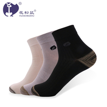 foshan factory bulk wholesale custom soft warm cotton socks hosiery men nano silver socks antibacterial men cotton socks