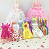 Cheap Doll Clothing 18inches Doll Clothes