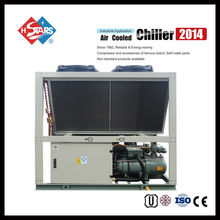 Stars air cooled water chiller/40STE series industrial water chiller