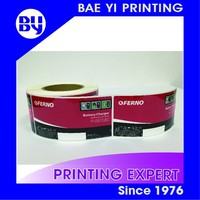 2015 serial number label, roll label, barcode label
