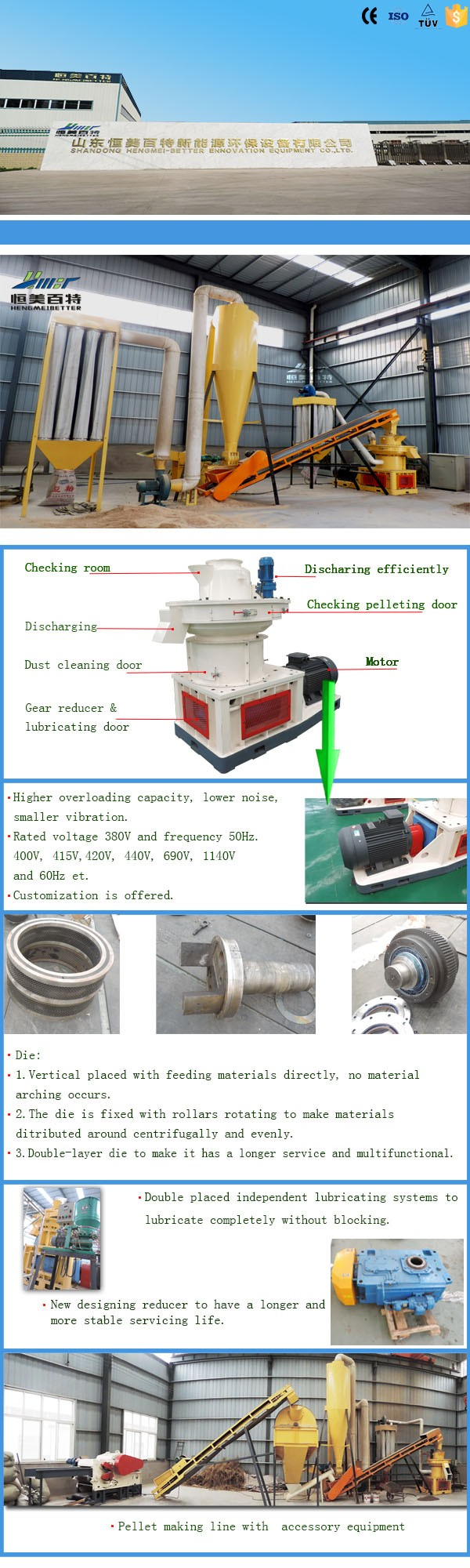 2016 newest hot high quality pellet mill with wholesale price