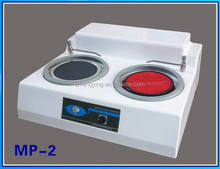 MP-2 Metallographic specimeng grinding polishing machine
