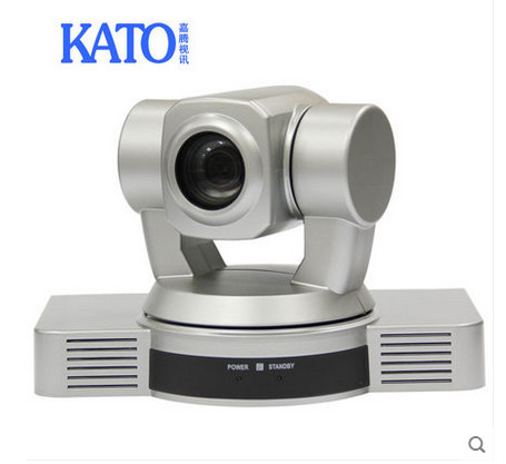 KATO HD20A3U with high quality S/N ratio and supporting multi format of full hd ptz video conference camera