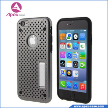 2016 Best Selling Radiation Kickstand Slim Armor Case 5.5 inch android phone case