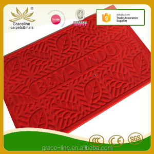 pvc backing polyester hotel logo door mat lift floor mat