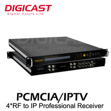 (DMB-9004CIA) Descrambler 4 Channels Digital TV Satellite Internet Receiver For IPTV OTT Solution
