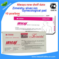 menstrual pads medicated pads, anion panty liner