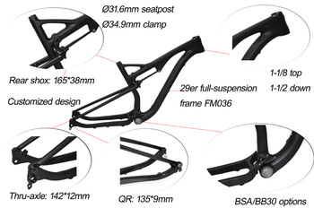 FM036 mountain bike carbon frame MTB 29er full suspension carbon frame