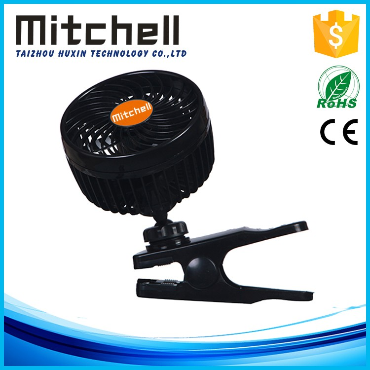 4.5Inch Fashionable Appearance Low Noise Fan 12V , Bus Coach Fan