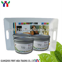 YT904-925 Spot Color Soy offset printing ink for books and magazine printing