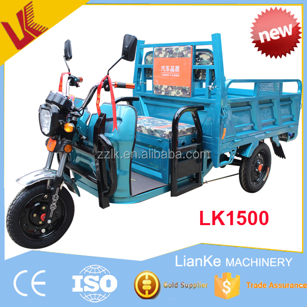 three wheel motorcycle for sale/cargo electric bicycles made in china/open body electric cargo bike