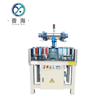 16 spindle nylon round rope braiding machine knitting machine
