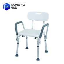 Height adjusted shower chair with arm & back