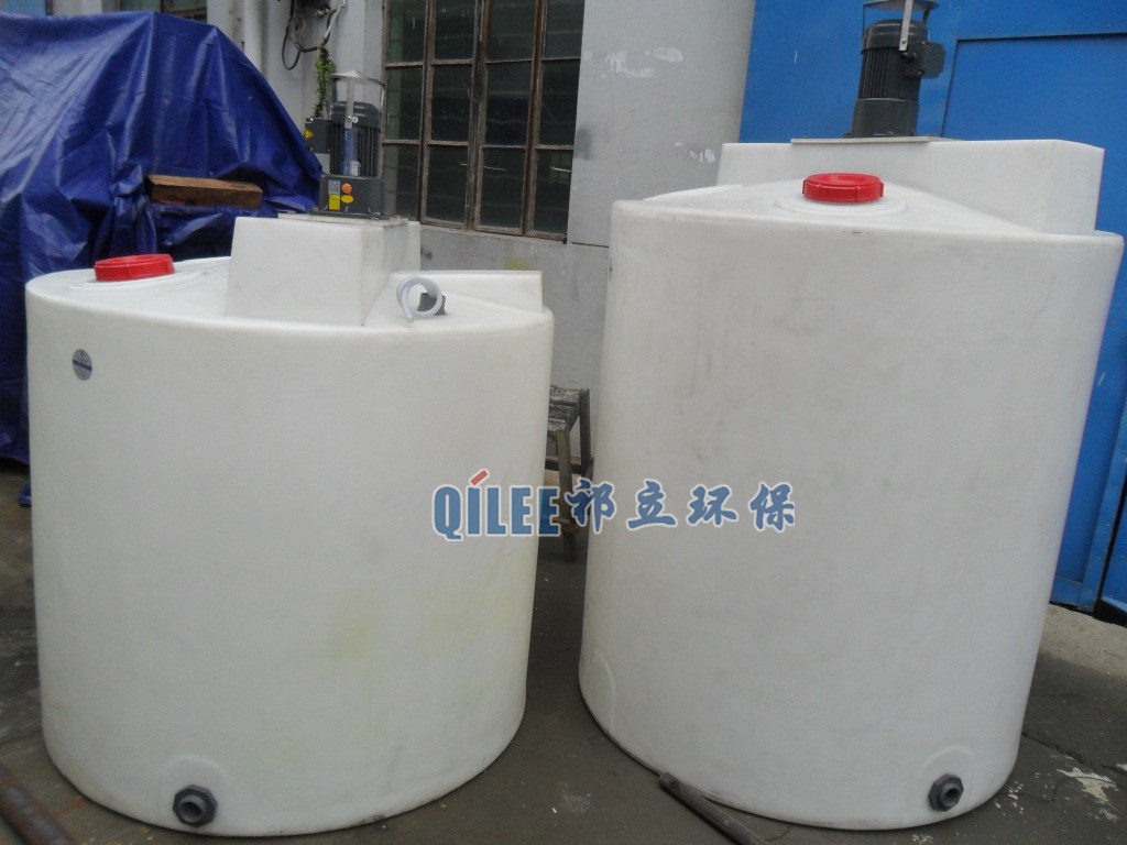 high efficiency chemical powder dissolving tank with agitator for stone & mine sewage