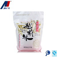 white plastic product biodegradable food bags