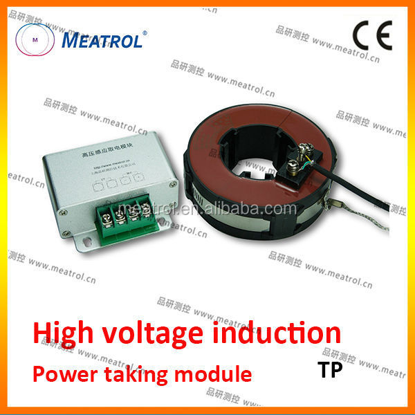 TP series high voltage induction power taking current sensor suitable for low startup primary current, low-power load equipment
