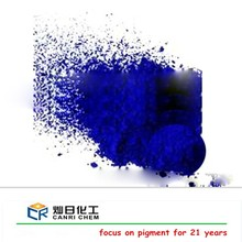 industry standard prussian blue pigment for coating and ink paint