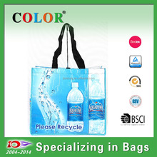 foldable rpet nonwoven shopping bags for promotion,RPET shopping bag