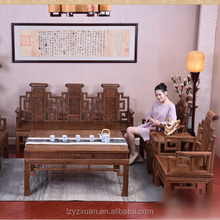 Chinese Classic Mahogany Furniture Type Coner Sofa Set Designs For Drawing Room