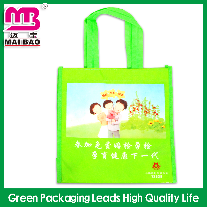 BSCI/TUV audit factory heavy duty shopping nonwoven eco bag promotional