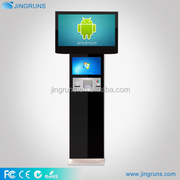 Floor standing kiosk keyboard with trackball