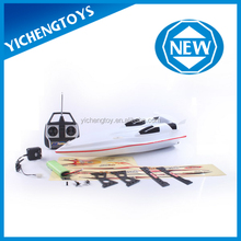 Hot sale double horse 7008 large scale rc boat